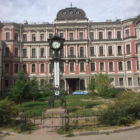 Dom Strakhovogo Obshhestva Rossiya