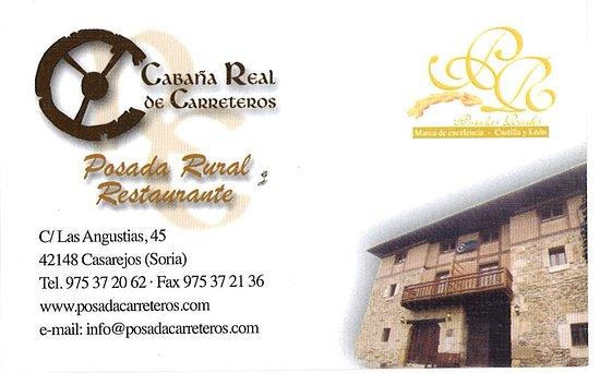 Casarejos صورة فوتوغرافية