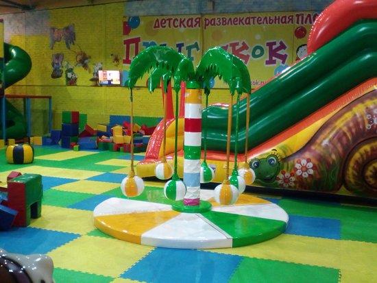 Children Entertainment Center Pryg-Skok