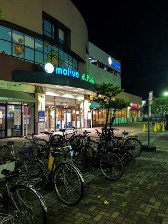 Moriyama, Japan: 夜のモリーブ。