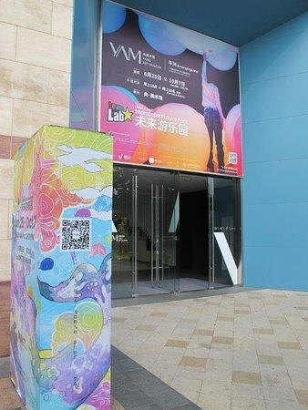 Yang Art Museum