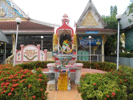 Wat Lat Krabang