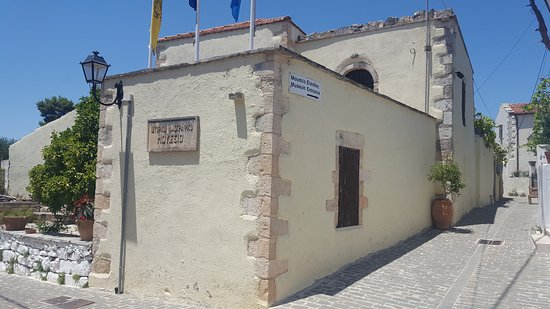 Historical & Folklore Museum of Gavalochori