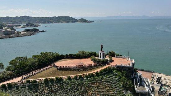 Jhengedaidan Memorial Park
