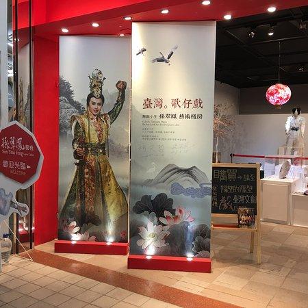 Monga-Longshan Culture & Creative B2
