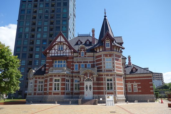Kitakyushu International Friendship Memorial Library