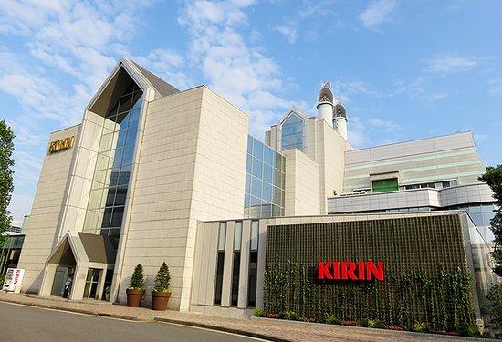 Kirin Beer Yokohama Factory