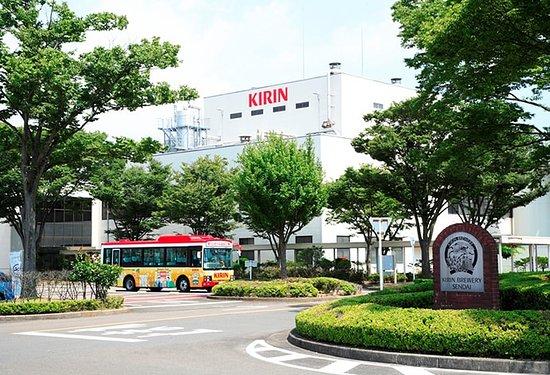 Kirin Beer Sendai Factory