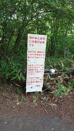 Oshiraji Falls: おしらじの滝