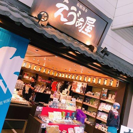 Eva Store