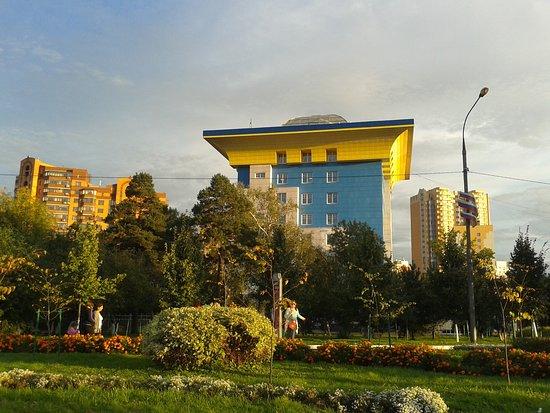 City Park Odintsovo