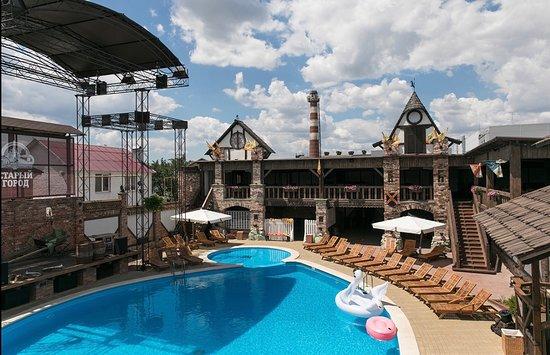 Hotel Stary Gorod