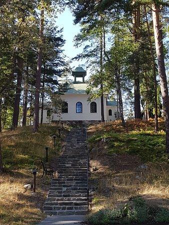 Skogsö Kyrkogård