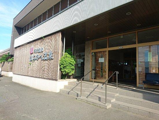 Hachinohe Onsen