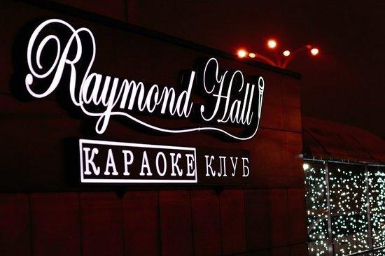 Restauranter i Lipetsk