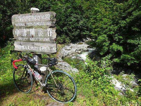 Nakatsugawa Valley