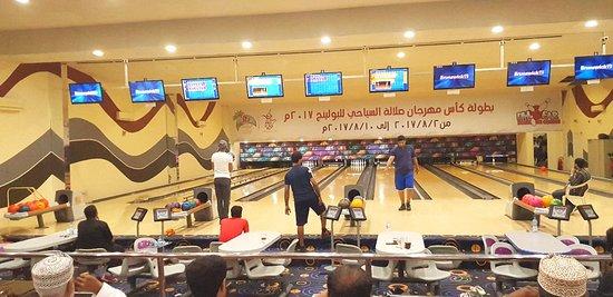 Dhofar Bowlingظفار بولينج