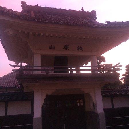 Sakai, ญี่ปุ่น: photo1.jpg