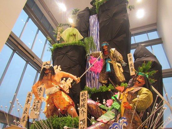 Tuchizaki Minato Historical Lore Museum