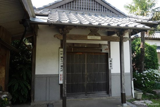 ‪Hagino Yakushi Shrine‬