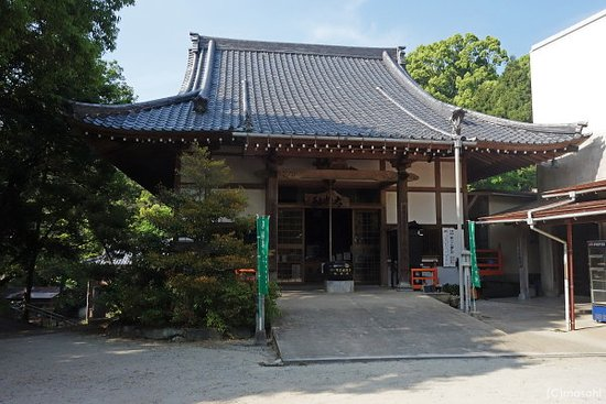 Kosho-in Temple