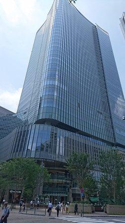 Tokyo Midtown Hibiya: 東京ミッドタウン日比谷外観
