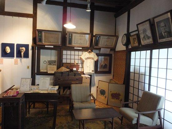 Kikuyo-machi, Japón: 山内本店歴史資料を展示しています