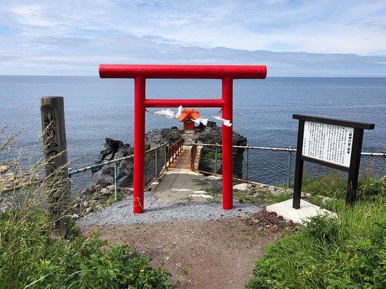 Kita no Itsukushima Bentengu
