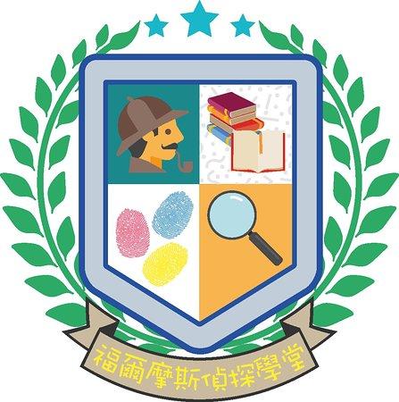 Sherlock Holmes Detective Academy (SHDA)