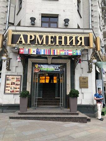 Картинки по запросу ресторан армения москва