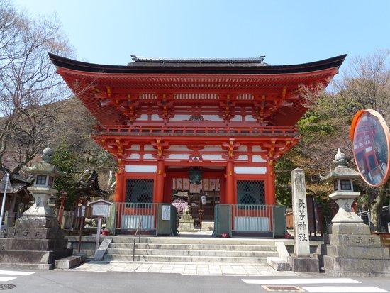 Nagara Shrine