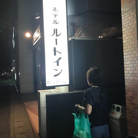 博多はホテルが取りにくいです。