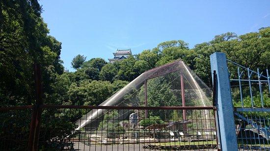 Wakayama City Zoo