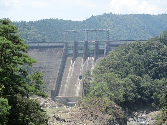 Kazeya Dam