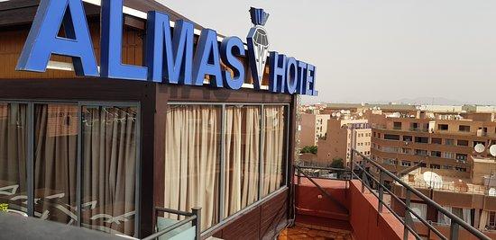 阿尔马斯酒店照片
