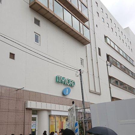 Honatsugi Mylord