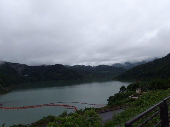 Sagae Dam