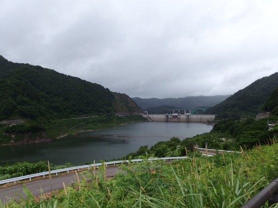 Gassan Dam