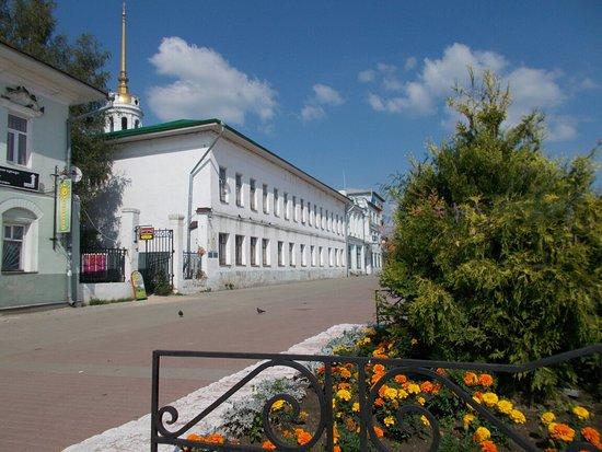 Historical and Memorial Museum Frunze