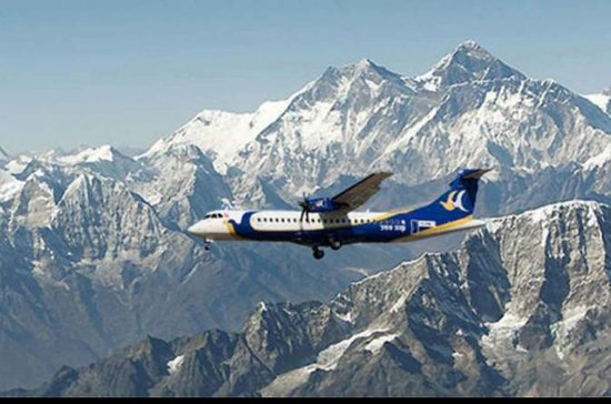 Experience Everest Mt Flight Tour