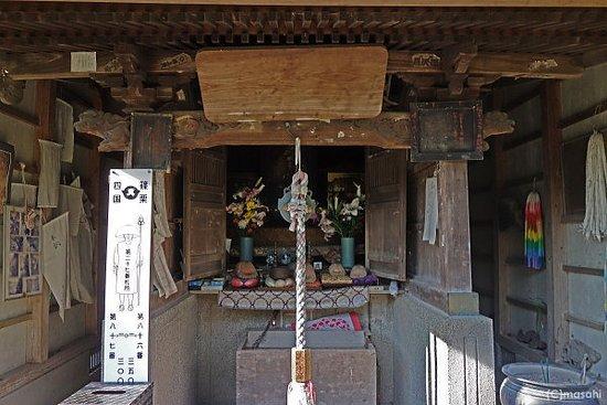 Konomine-ji Temple