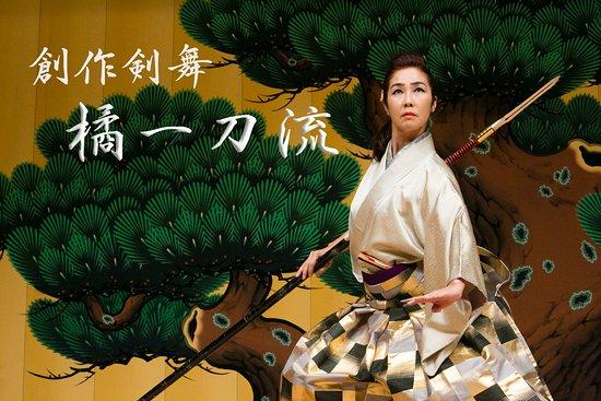 Kenbutachibanaittoryu Kumogumi Samurai - Traditional Dance