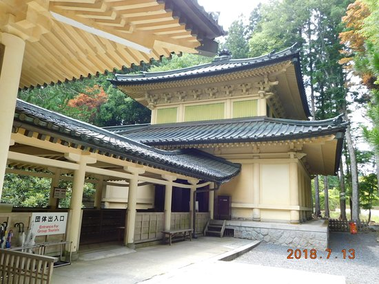 Koyasan Reihokan Museum