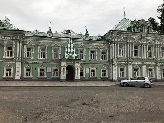 Shuya Museum of Local Lore