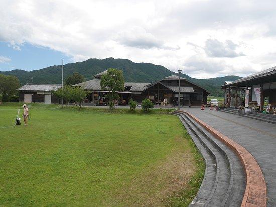 Itoshima City Agricultural Park Farm Park Itokoku