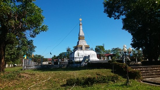 Salavan, Laos: Anousavaly Memorial