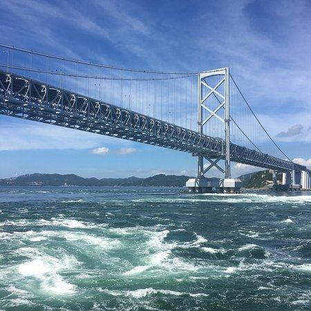 Uzushio Cruise Photo