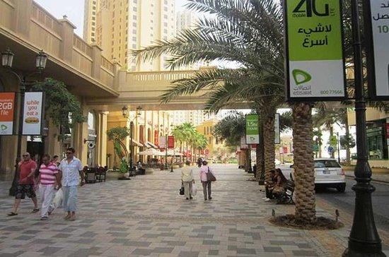 Tour de dia inteiro em Dubai