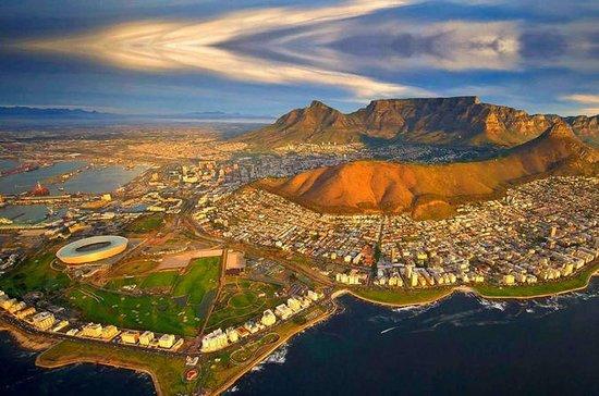 Private Minibus Transfer - Cape Town (CPT) - Cape Town (5-12 people)