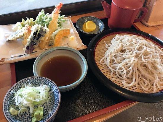 Michi-no-Eki Furudono